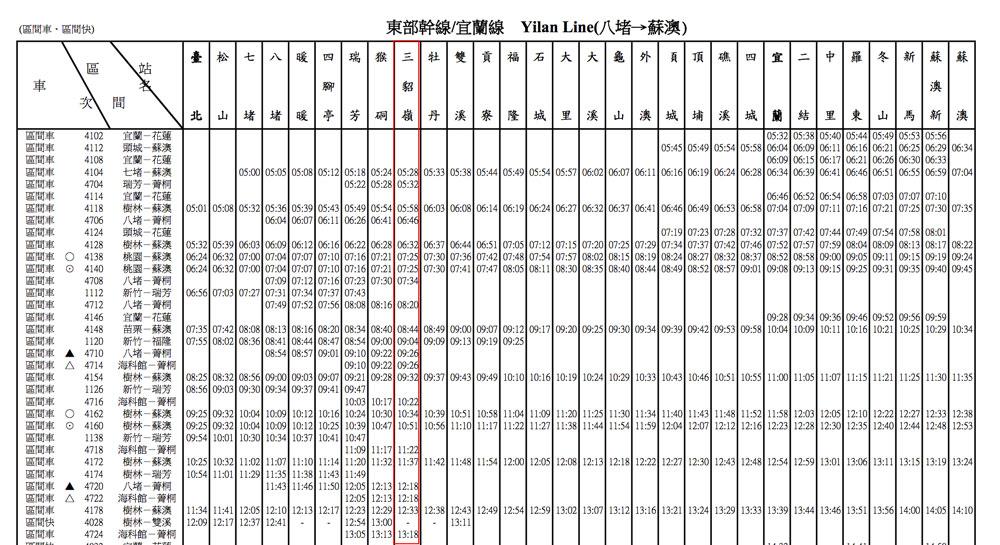 f:id:fukuitabi:20170322122235j:plain