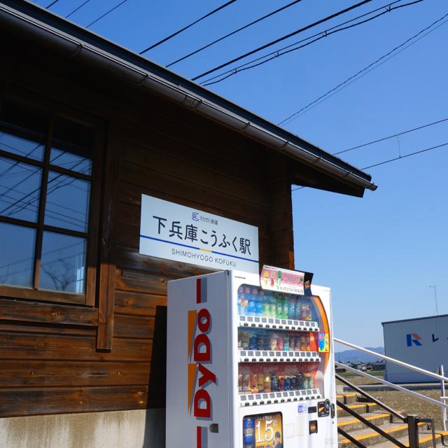 f:id:fukuitabi:20170403114014j:plain