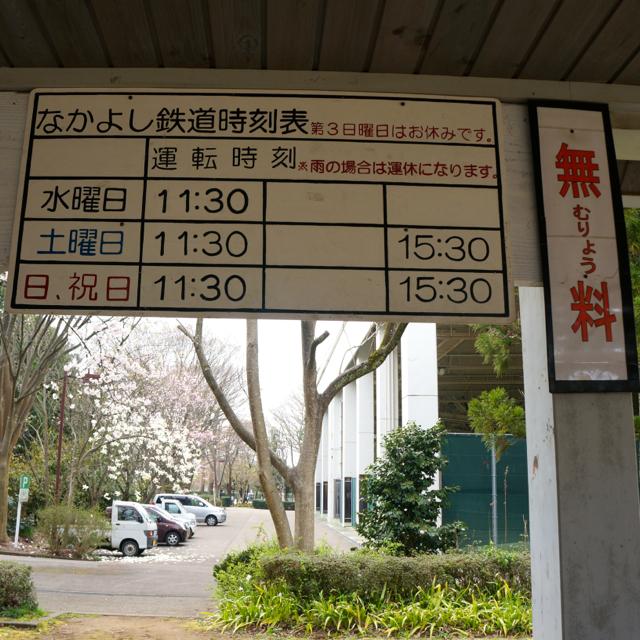 f:id:fukuitabi:20170410101529j:plain