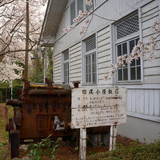 f:id:fukuitabi:20170410101552j:plain