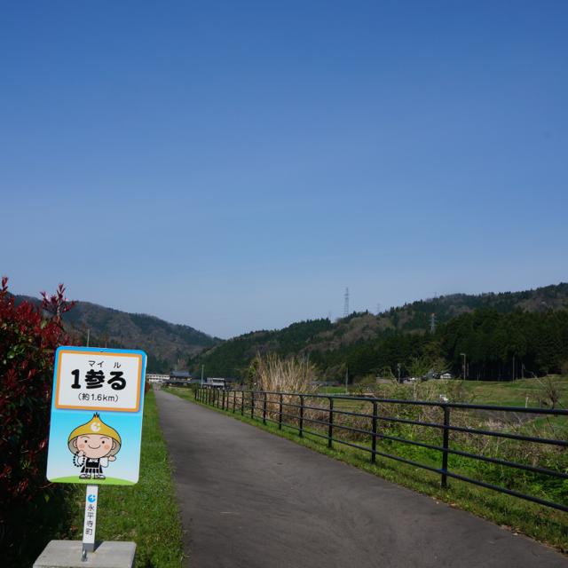 f:id:fukuitabi:20170421083520j:plain
