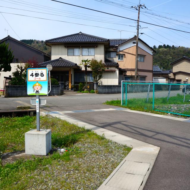 f:id:fukuitabi:20170421084400j:plain