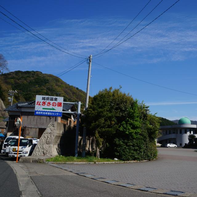 f:id:fukuitabi:20170429111047j:plain