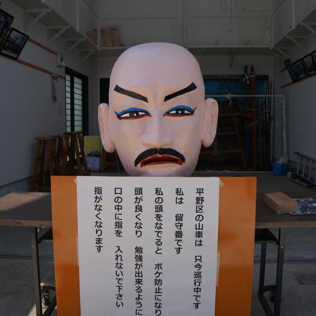 f:id:fukuitabi:20170522105445j:plain