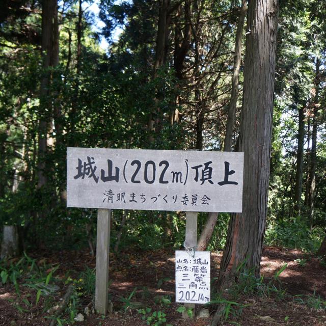 f:id:fukuitabi:20170604212151j:plain