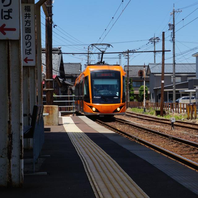 f:id:fukuitabi:20170604212737j:plain
