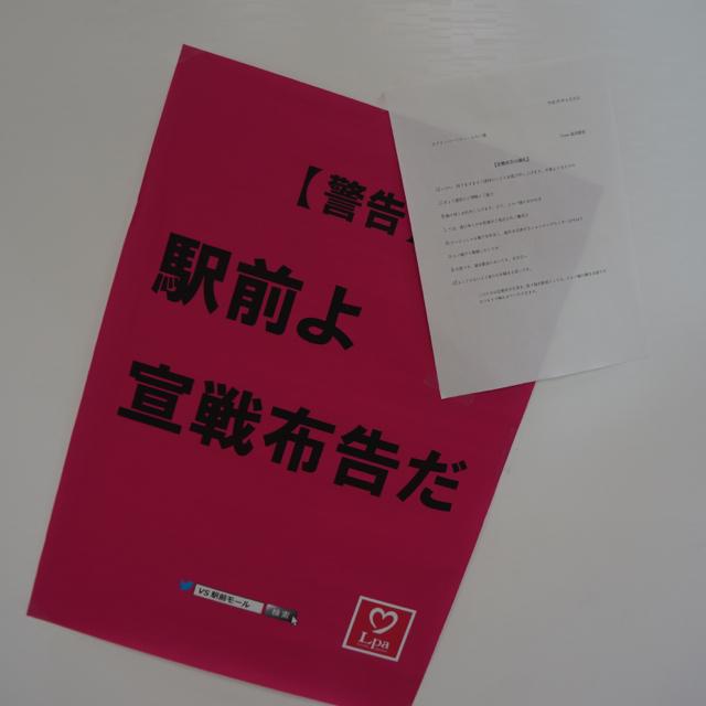 f:id:fukuitabi:20170604213230j:plain