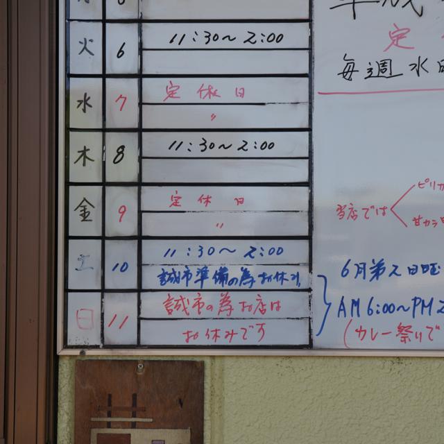 f:id:fukuitabi:20170612080329j:plain