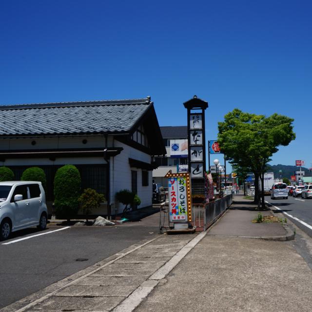 f:id:fukuitabi:20170612080609j:plain