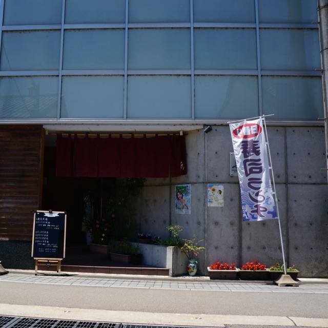 f:id:fukuitabi:20170619083131j:plain
