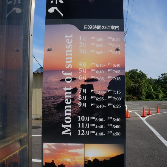 f:id:fukuitabi:20170622092502j:plain