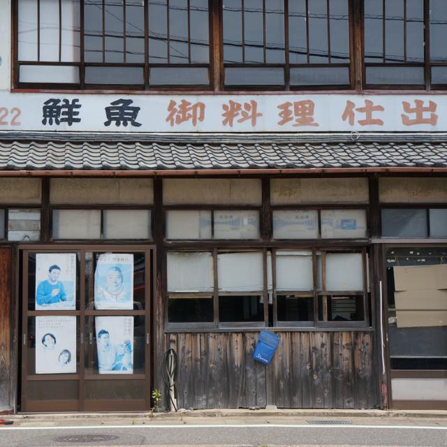 f:id:fukuitabi:20170702165355j:plain