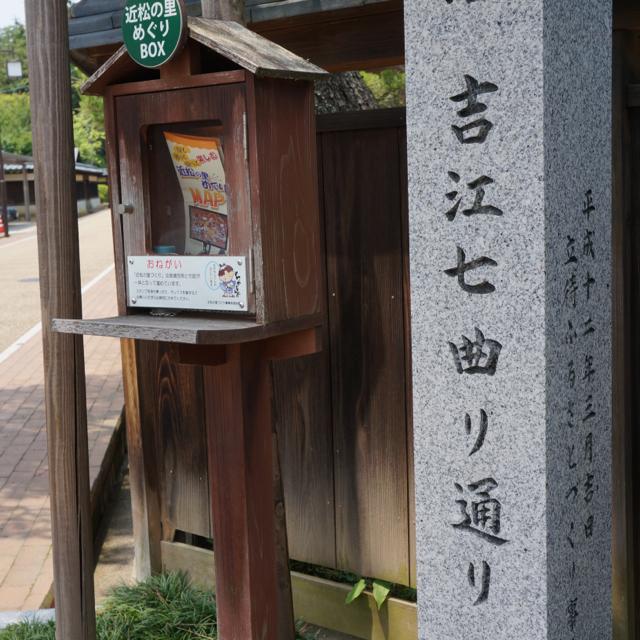 f:id:fukuitabi:20170702165418j:plain