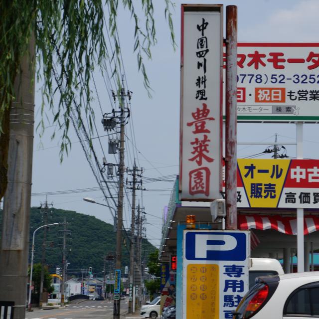 f:id:fukuitabi:20170702165518j:plain