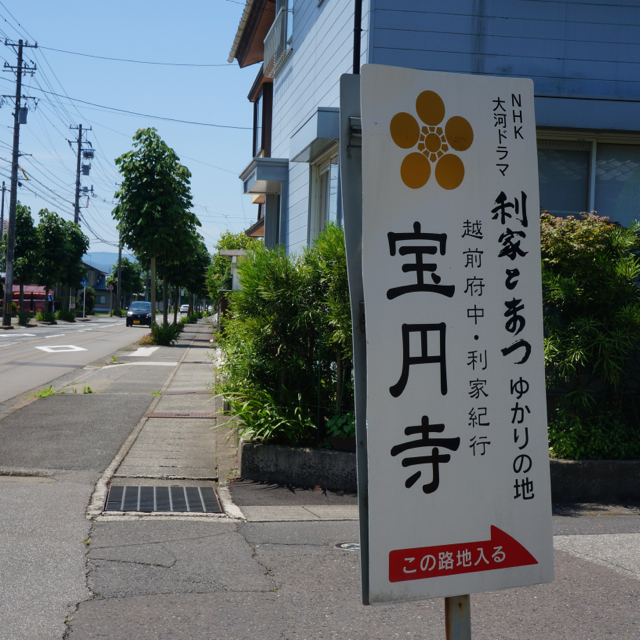 f:id:fukuitabi:20170709080516j:plain