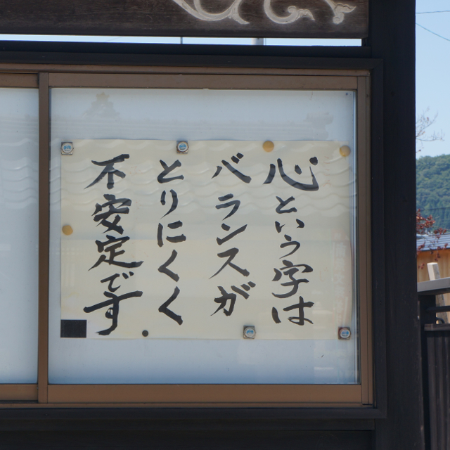 f:id:fukuitabi:20170709080923j:plain