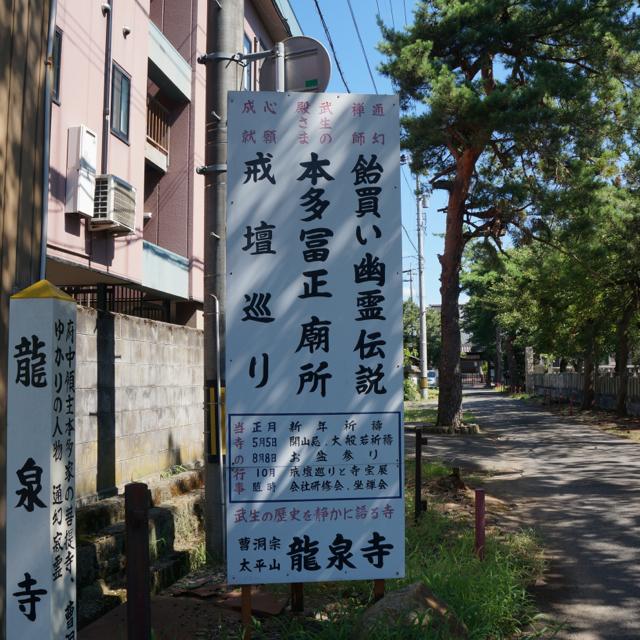 f:id:fukuitabi:20170722174654j:plain