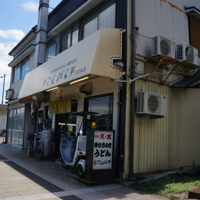 f:id:fukuitabi:20170722175125j:plain
