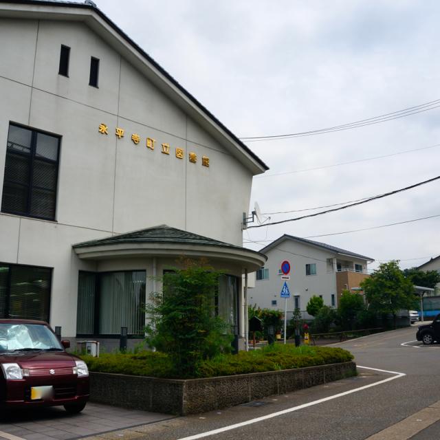 f:id:fukuitabi:20170730092512j:plain