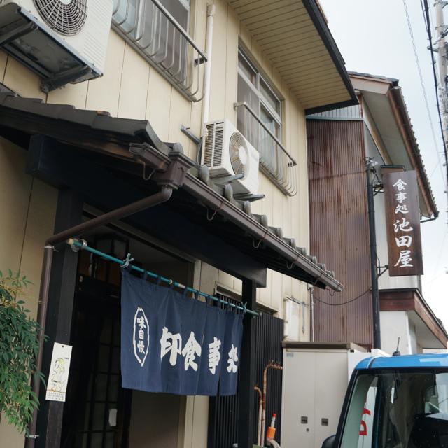 f:id:fukuitabi:20170730092725j:plain