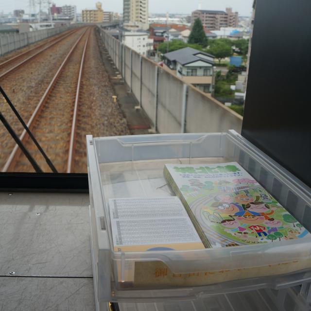 f:id:fukuitabi:20170804112549j:plain