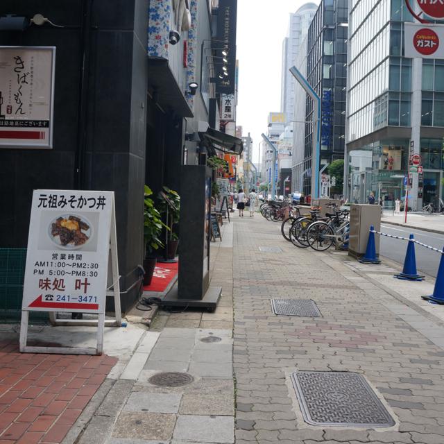 f:id:fukuitabi:20170804113308j:plain