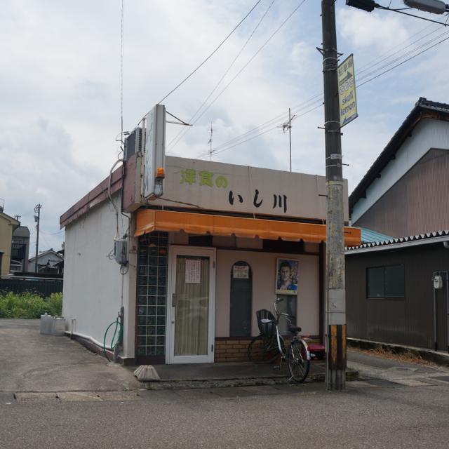 f:id:fukuitabi:20170817214807j:plain