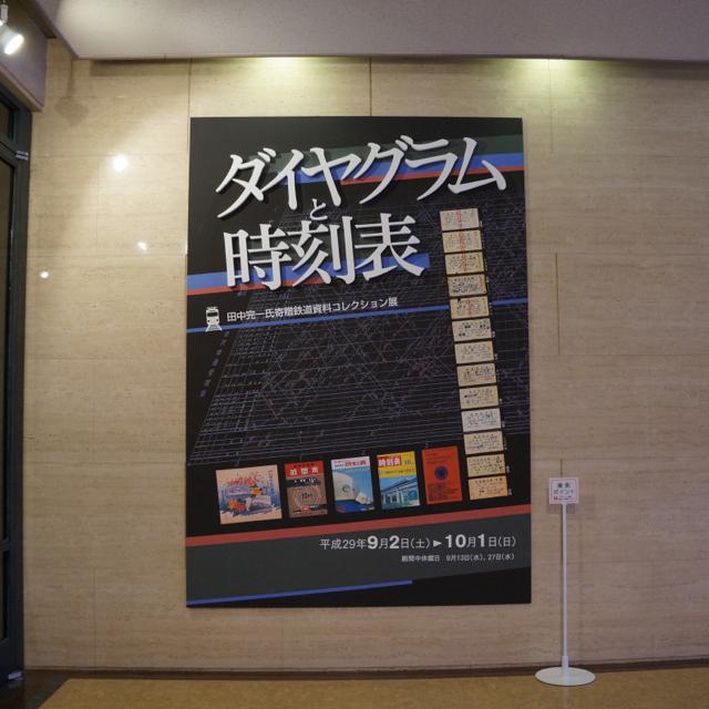 f:id:fukuitabi:20170906112720j:plain
