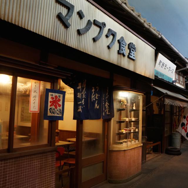 f:id:fukuitabi:20170906112819j:plain