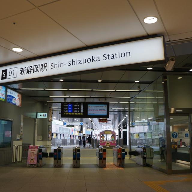 f:id:fukuitabi:20170912175507j:plain