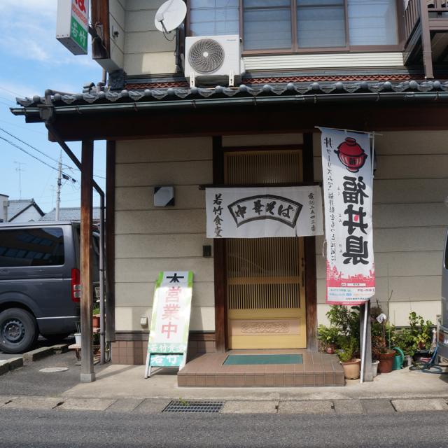 f:id:fukuitabi:20170928102609j:plain