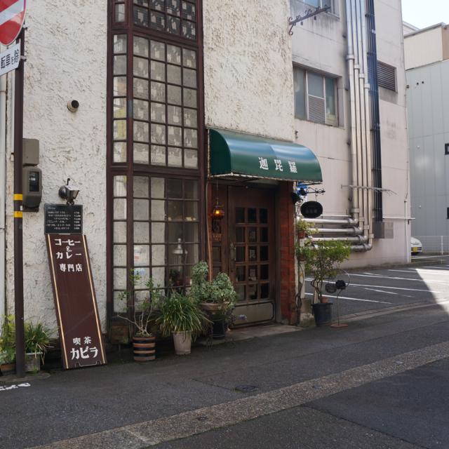 f:id:fukuitabi:20171005105438j:plain
