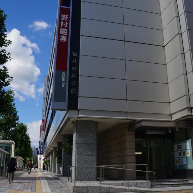f:id:fukuitabi:20171005105616j:plain