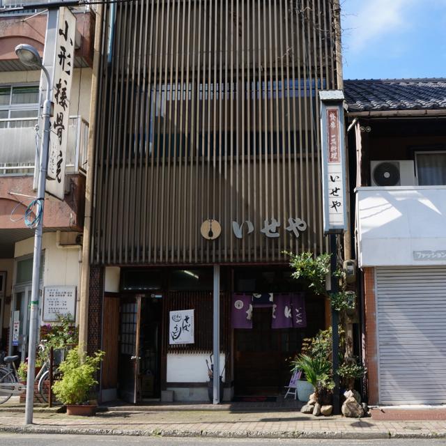 f:id:fukuitabi:20171012105709j:plain