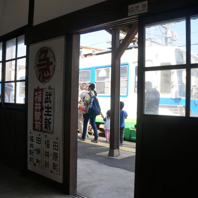 f:id:fukuitabi:20171012110039j:plain