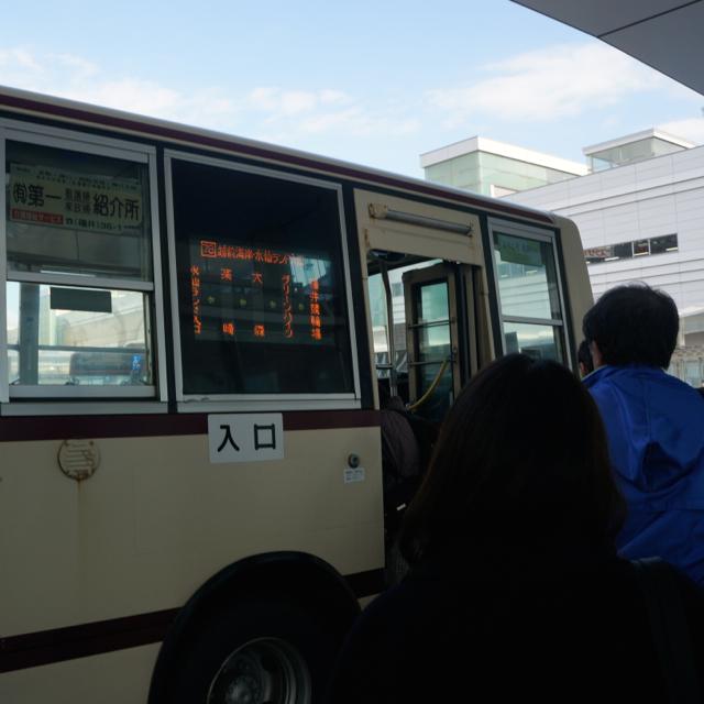 f:id:fukuitabi:20171104061937j:plain