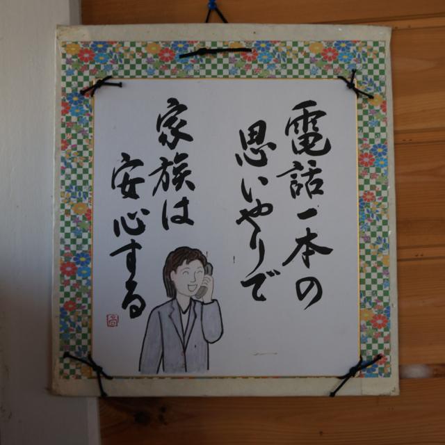 f:id:fukuitabi:20171111224434j:plain