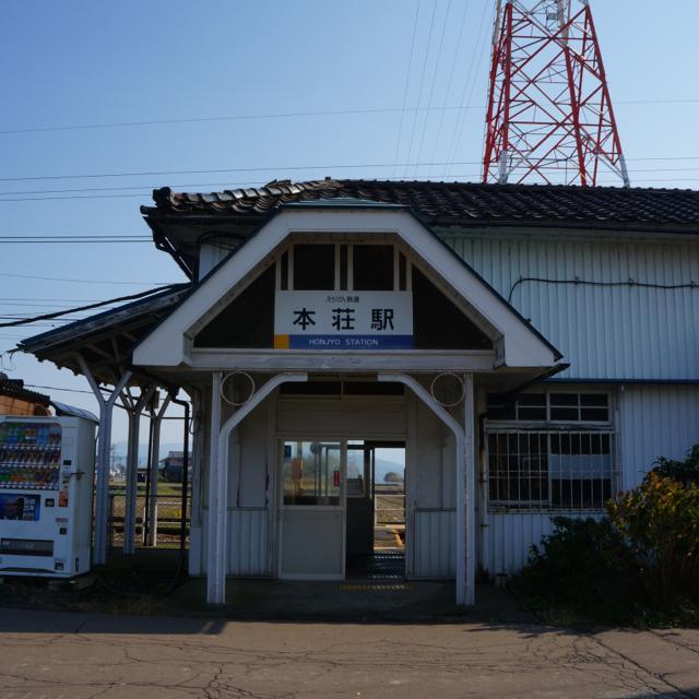 f:id:fukuitabi:20171111224515j:plain