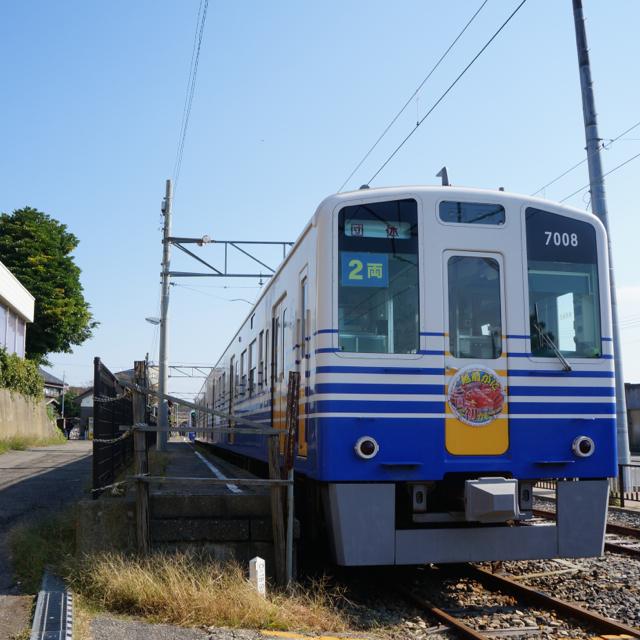 f:id:fukuitabi:20171111231012j:plain