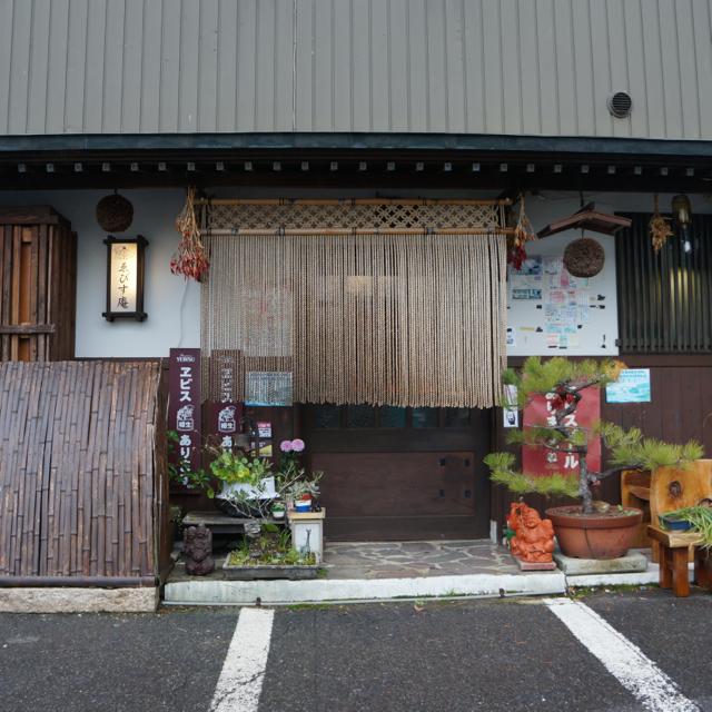 f:id:fukuitabi:20171130171828j:plain