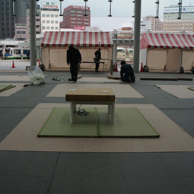 f:id:fukuitabi:20171130172651j:plain