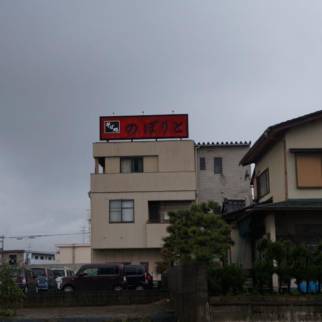 f:id:fukuitabi:20171206155902j:plain