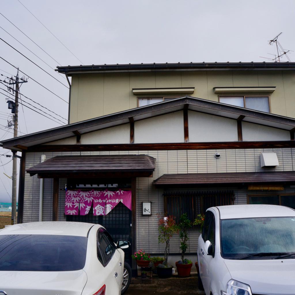 f:id:fukuitabi:20171214173929j:plain
