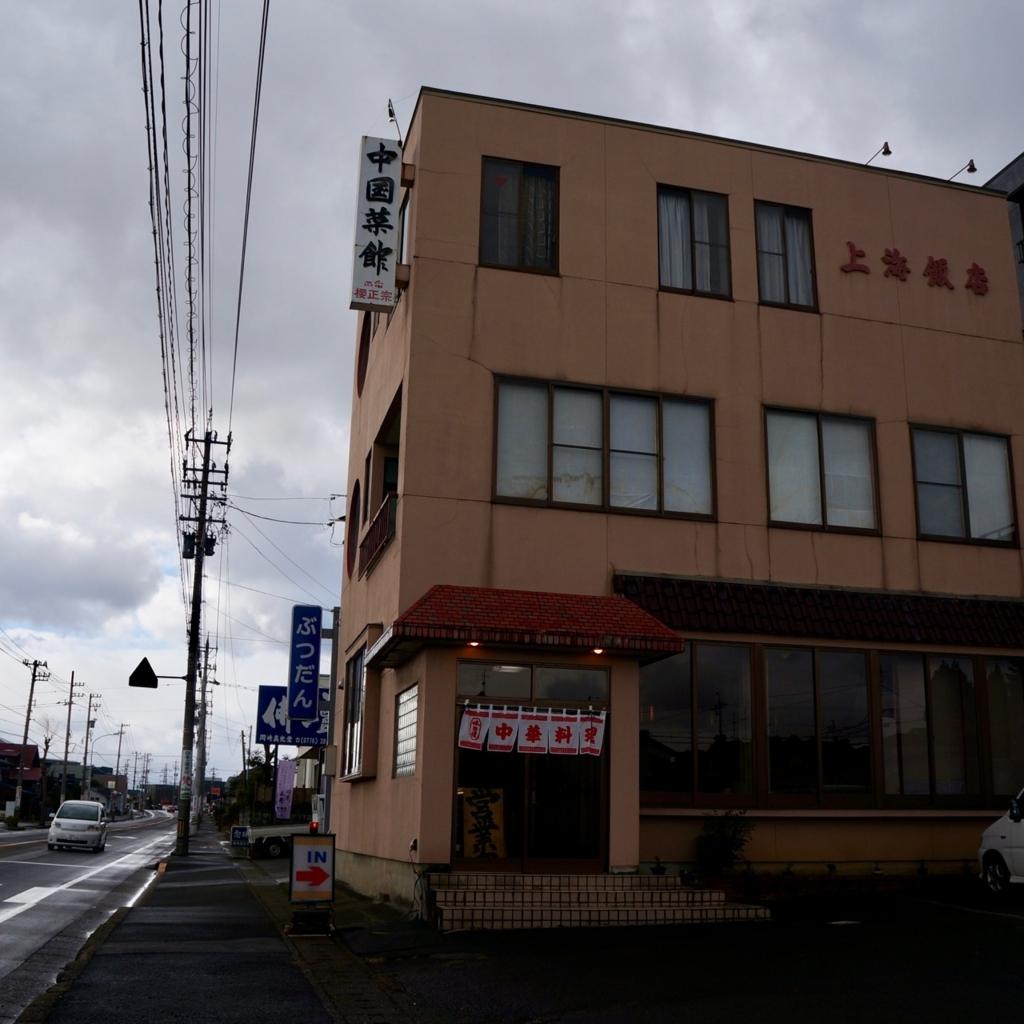f:id:fukuitabi:20171228195013j:plain