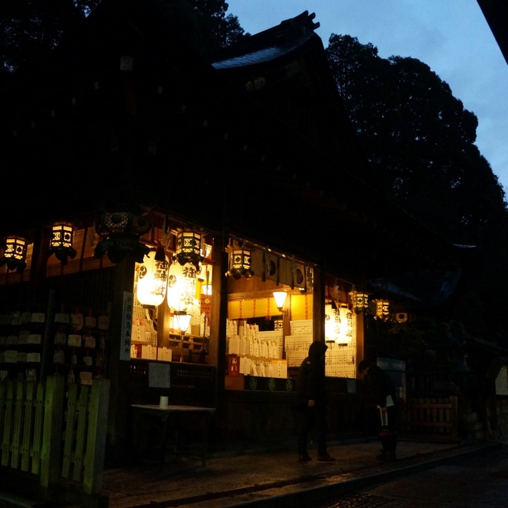 f:id:fukuitabi:20180104155703j:plain