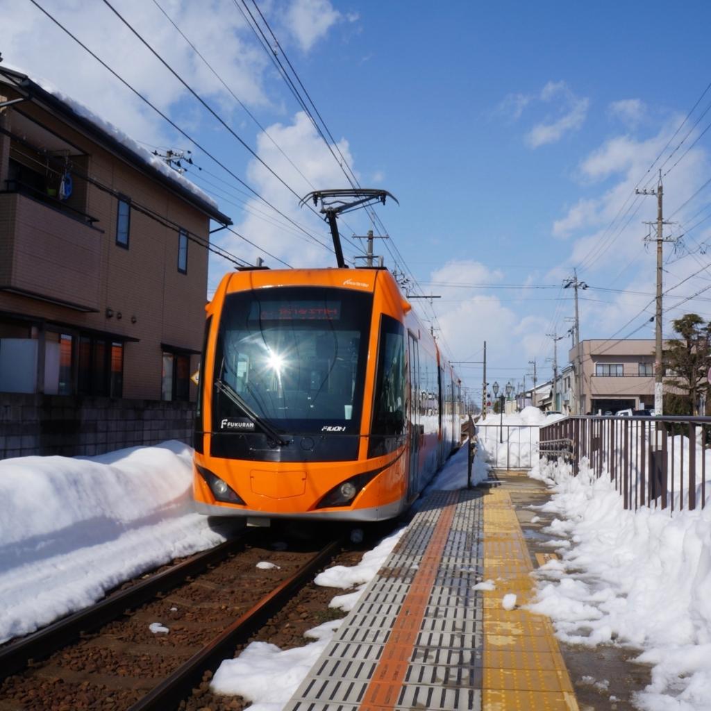 f:id:fukuitabi:20180226103743j:plain