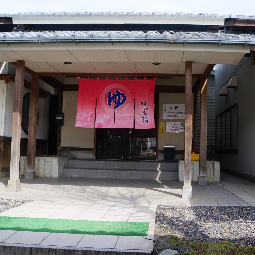 f:id:fukuitabi:20180308105830j:plain