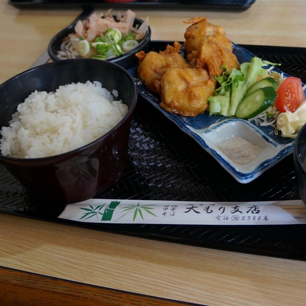 f:id:fukuitabi:20180326102313j:plain