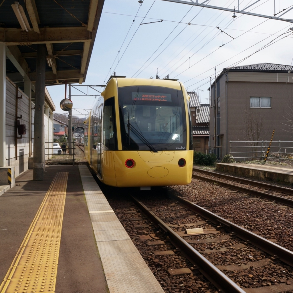 f:id:fukuitabi:20180326102529j:plain