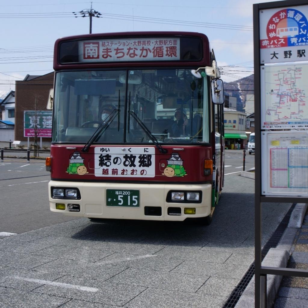 f:id:fukuitabi:20180408220439j:plain